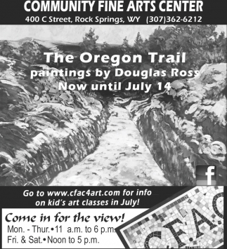 The Orgon Trail