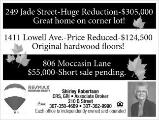 249 Jade Street
